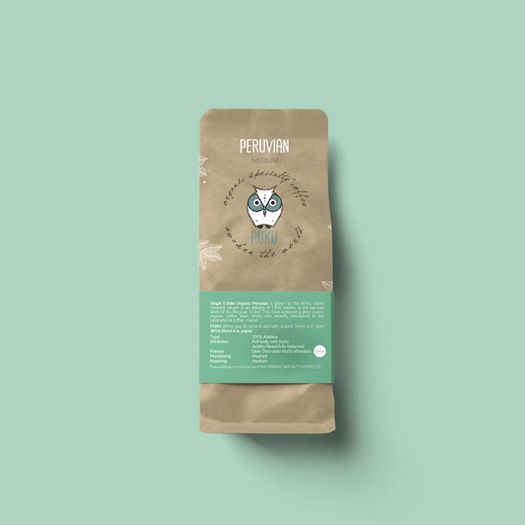 Puku Organic Coffee